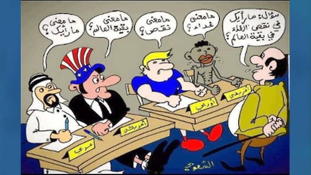 بالصور صور مضحكة جزائرية , احلى الضحك والنكت من شعب الجزائر 3465 1