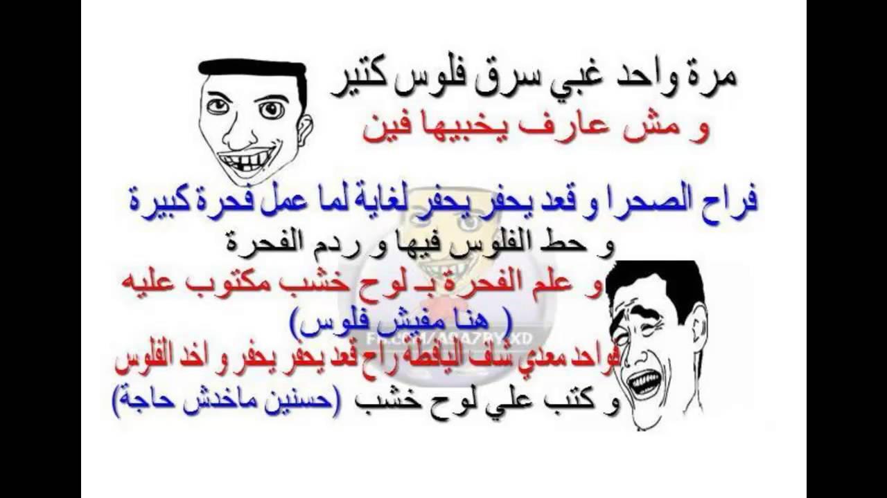 بالصور صور مضحكة جزائرية , احلى الضحك والنكت من شعب الجزائر 3465 2