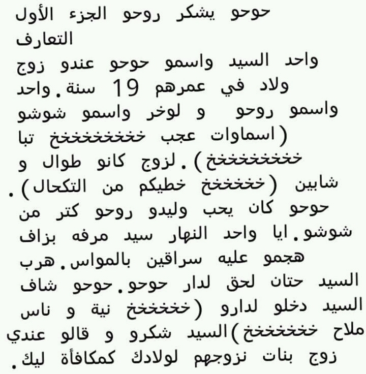 بالصور صور مضحكة جزائرية , احلى الضحك والنكت من شعب الجزائر 3465 5