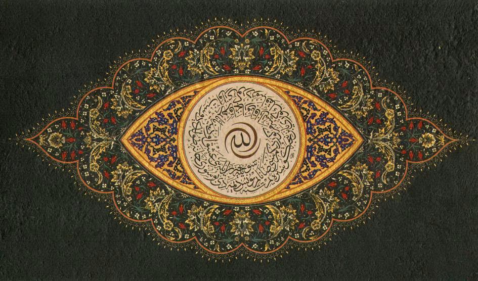 بالصور زخرفة عربية , اللغه العربيه و زخرفه الكلمات 3482 8