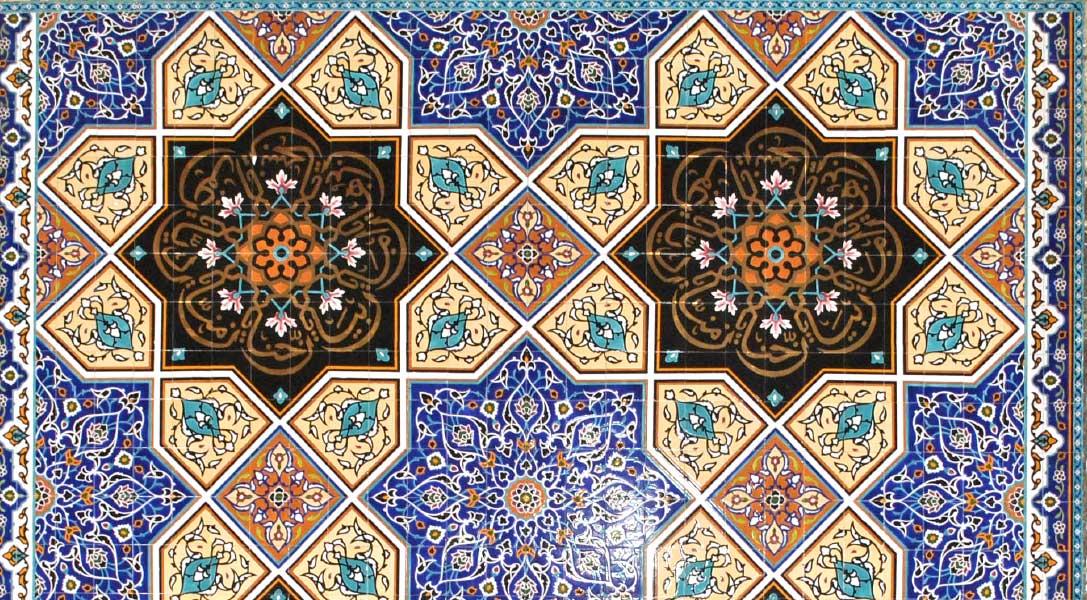 بالصور زخرفة عربية , اللغه العربيه و زخرفه الكلمات 3482 9