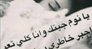 بالصور ابيات شعر قصيره حكم , حكم من حياتنا بايات شعر 3499 11 310x165