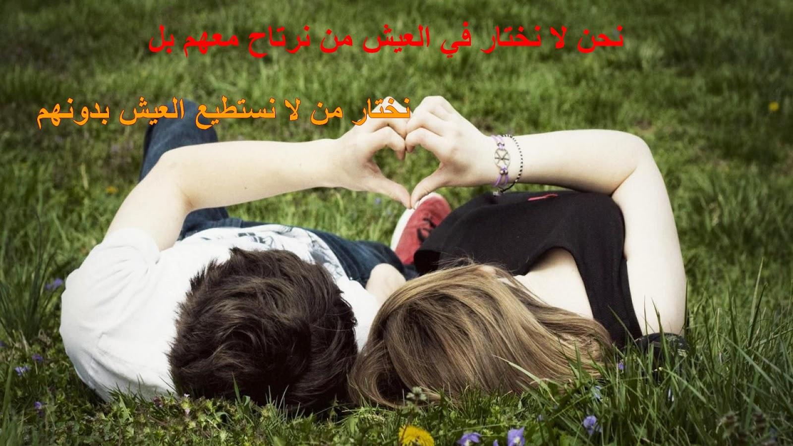 بالصور اجمل كلام عن الحب , الحب واجمل الكلام والافعال من اجل الحب 3551 3