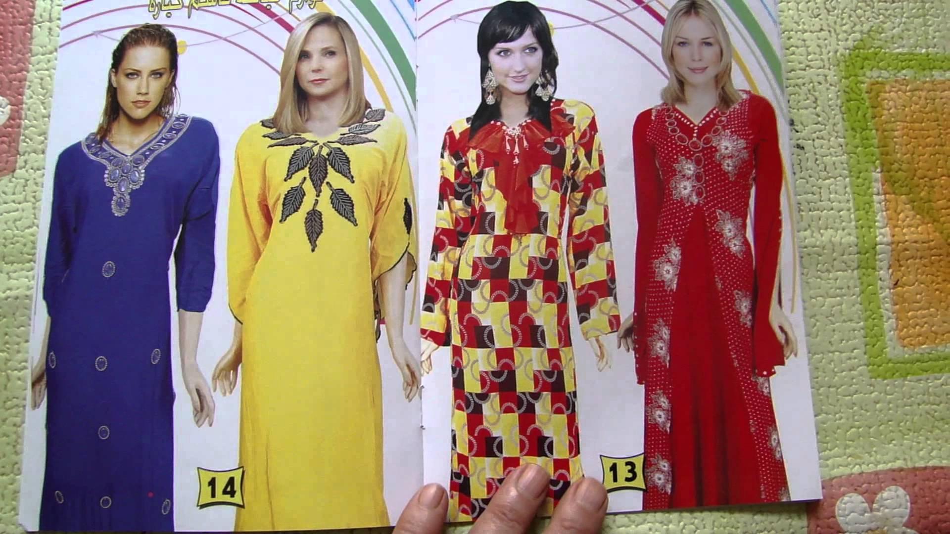 بالصور قنادر تاع الدار اخر صيحة , الملابس المغربيه للنساء واجددها 3584 4