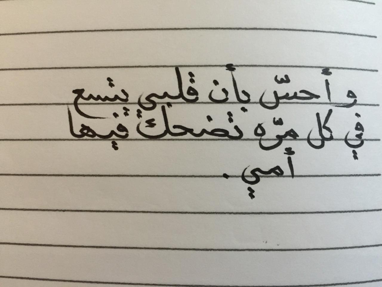 بالصور حكم عن الام , الام وحكم لتعظيم من شانها 3600 5