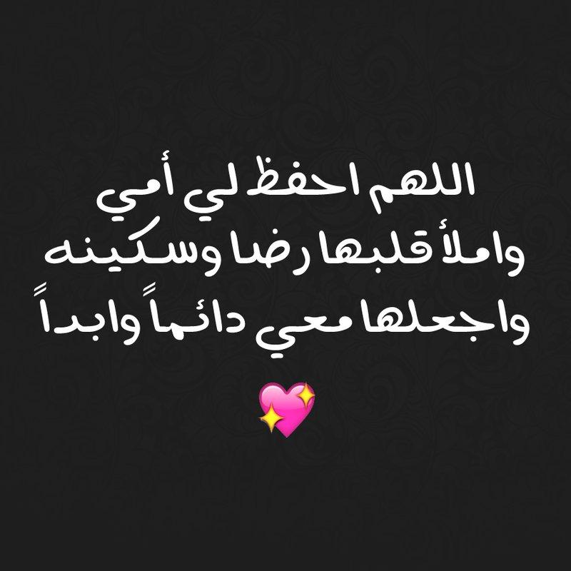 بالصور حكم عن الام , الام وحكم لتعظيم من شانها 3600 6