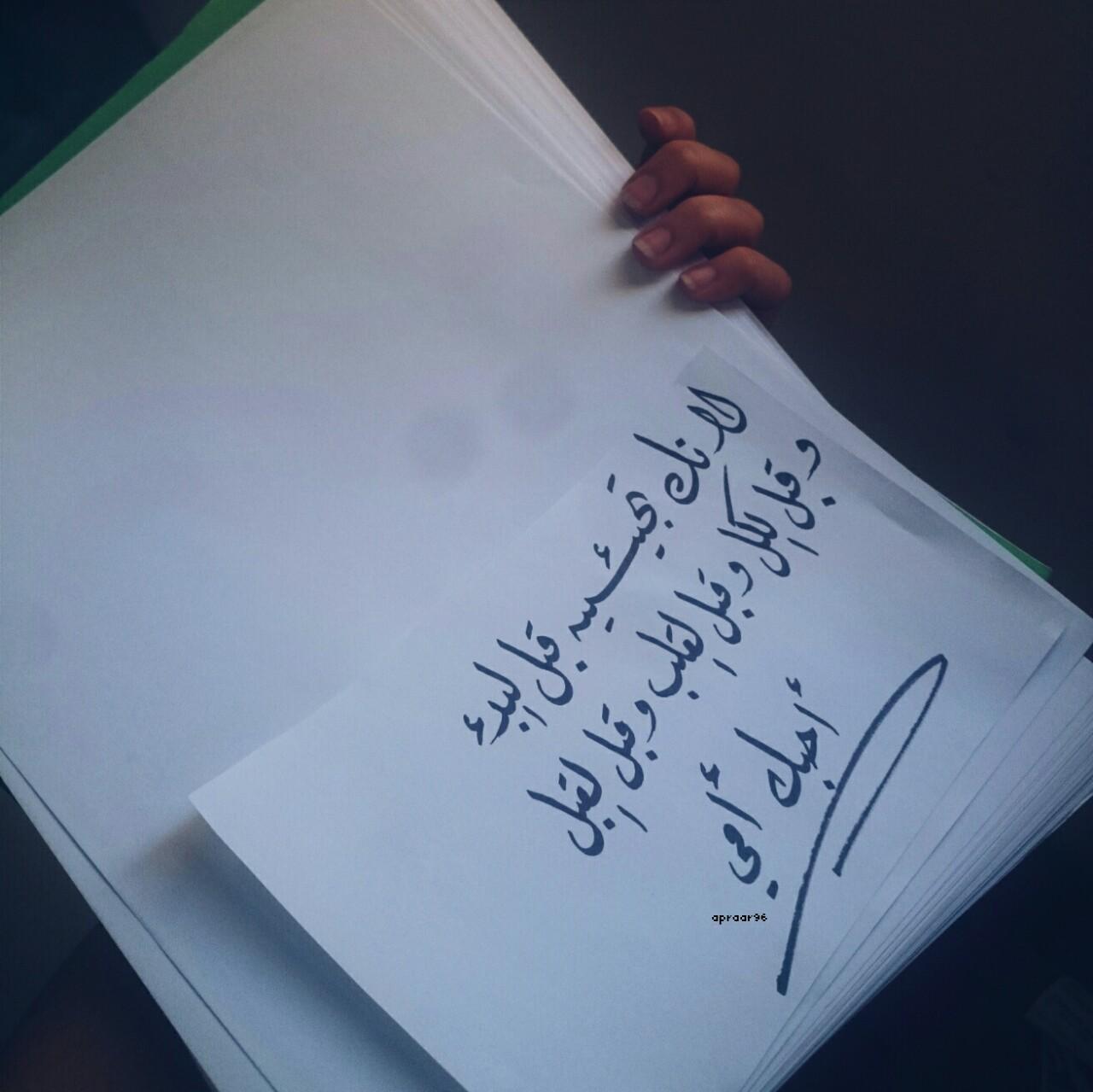 بالصور حكم عن الام , الام وحكم لتعظيم من شانها 3600
