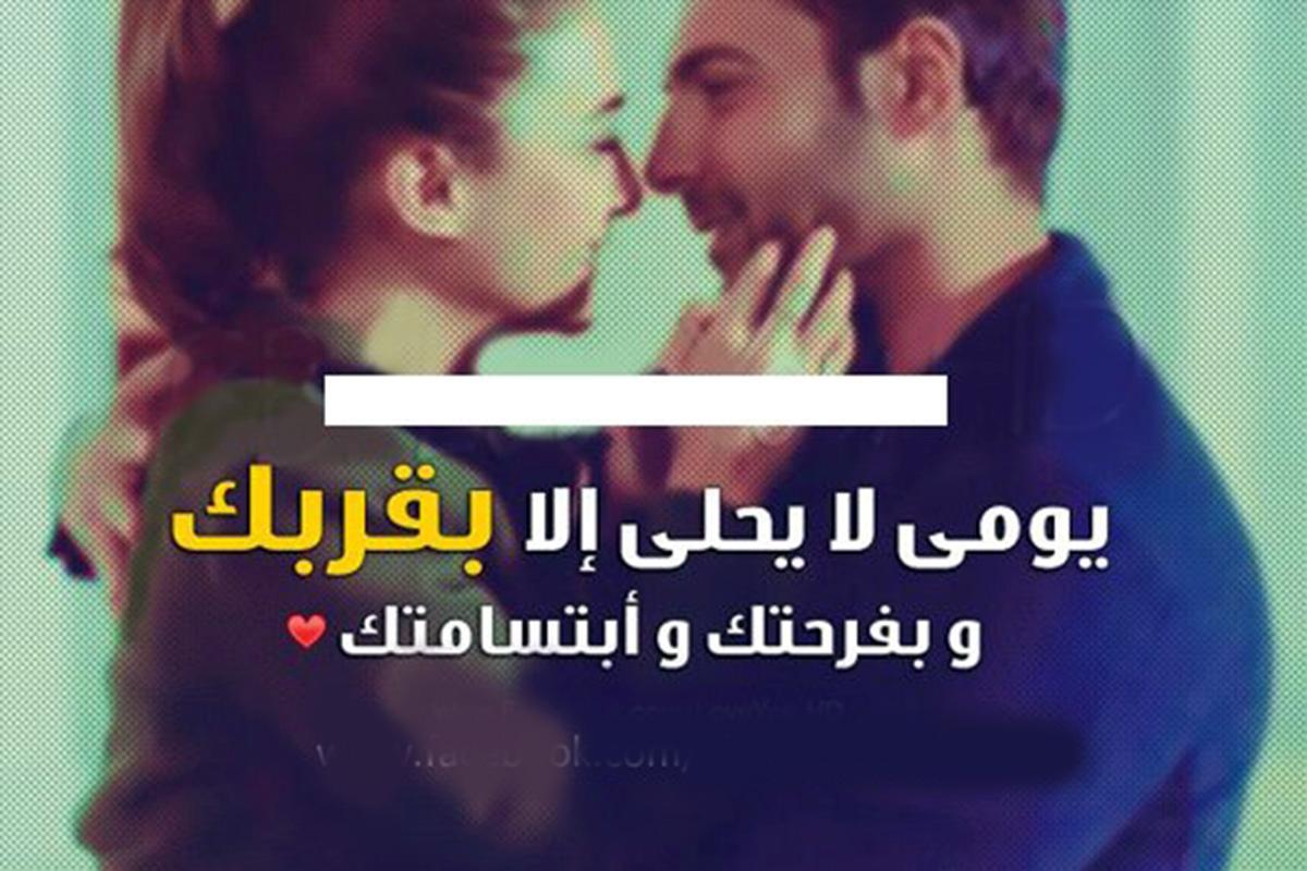 بالصور حب و رومانسيه , رومنسيات ودفئ مشاعر