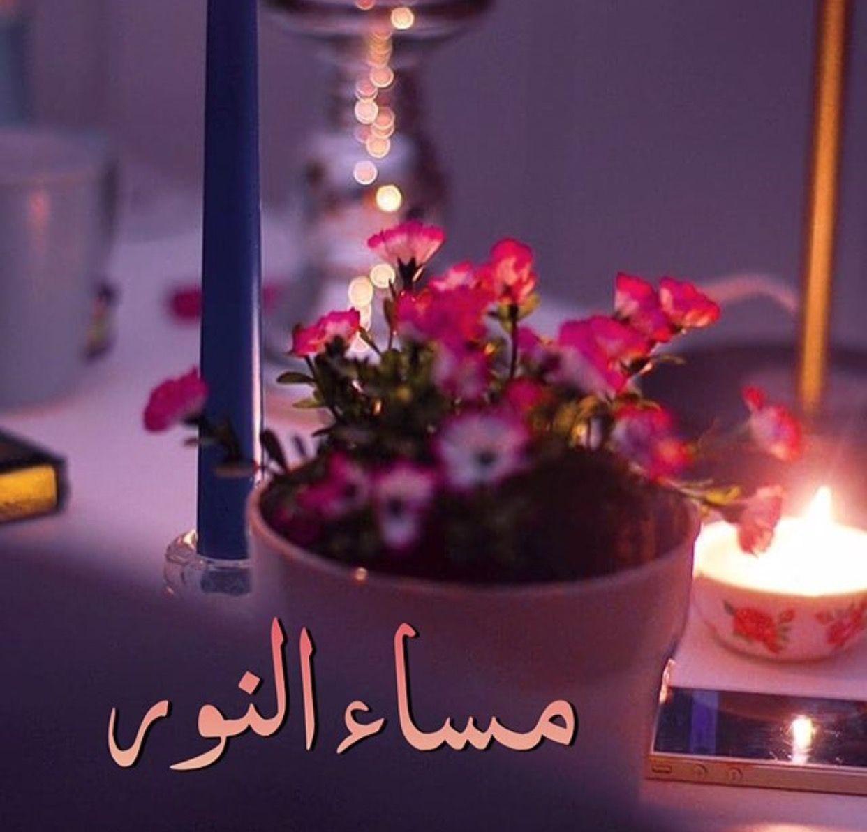 بالصور مساء العسل , احلى مساء الحب والعسل 3638 11