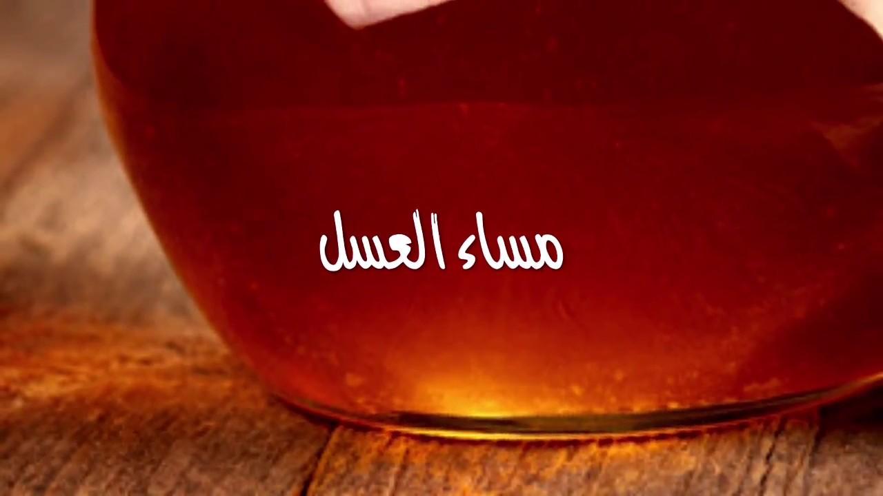 بالصور مساء العسل , احلى مساء الحب والعسل 3638 14