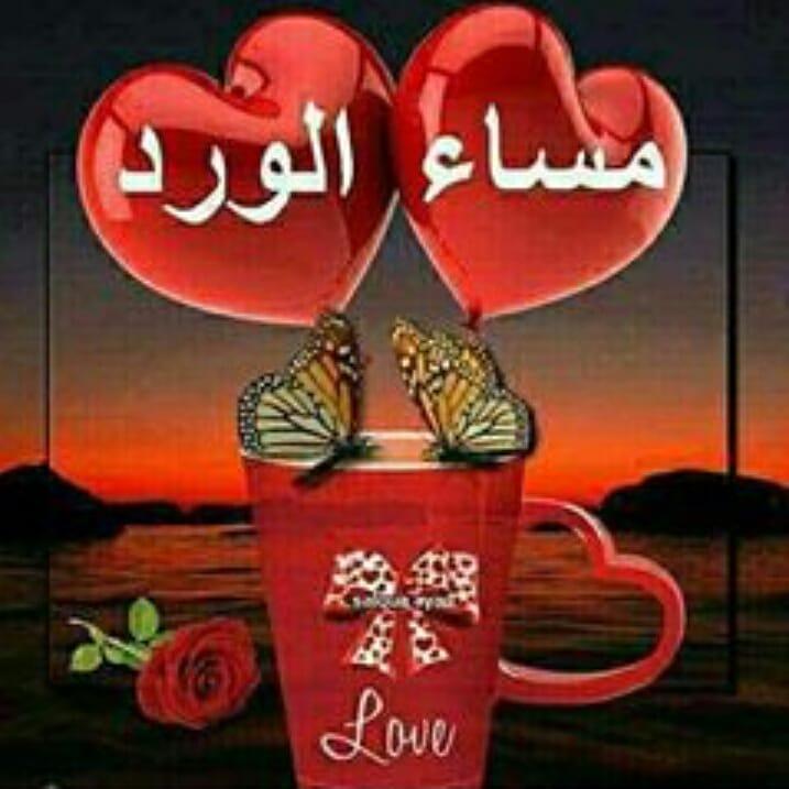 بالصور مساء العسل , احلى مساء الحب والعسل 3638 4