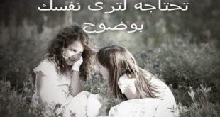 بالصور اقوال وحكم بالصور عن الصداقة , كلمات وحكم عن الصداقه 3652 15 310x165