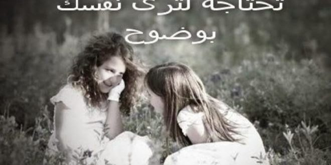 بالصور اقوال وحكم بالصور عن الصداقة , كلمات وحكم عن الصداقه 3652 15 660x330