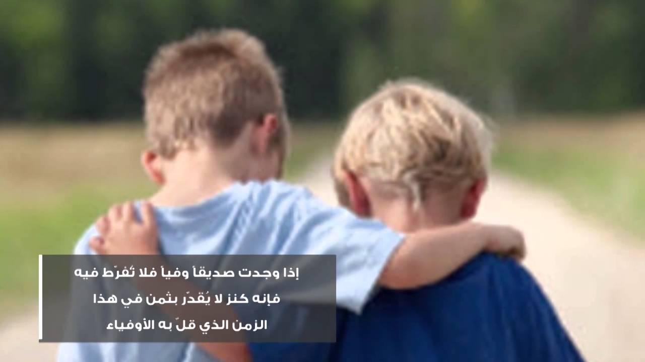 بالصور اقوال وحكم بالصور عن الصداقة , كلمات وحكم عن الصداقه 3652 9