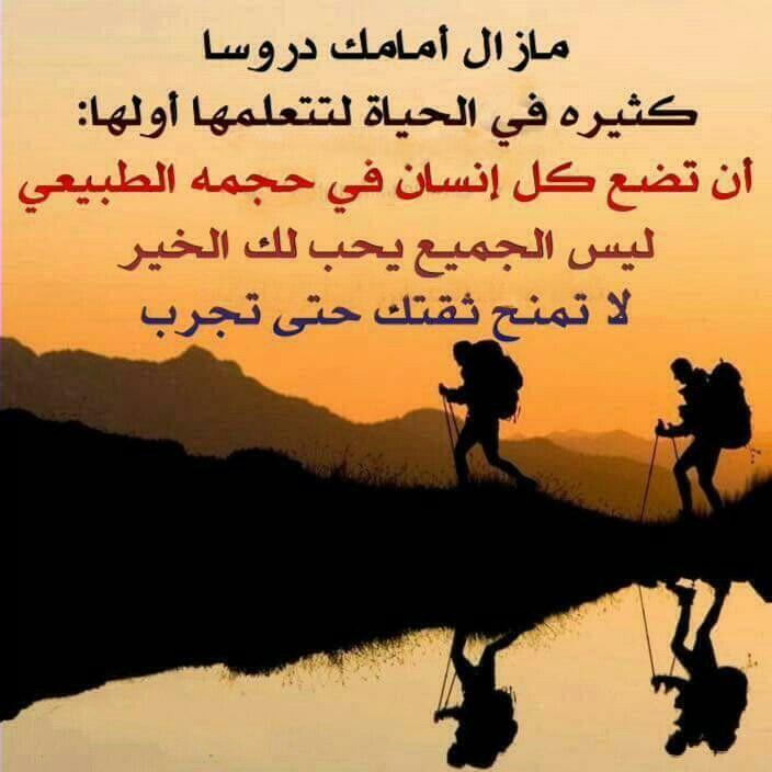 بالصور عبارات جميله قصيره , الحكمه فى اصغر العبارات 3679 1