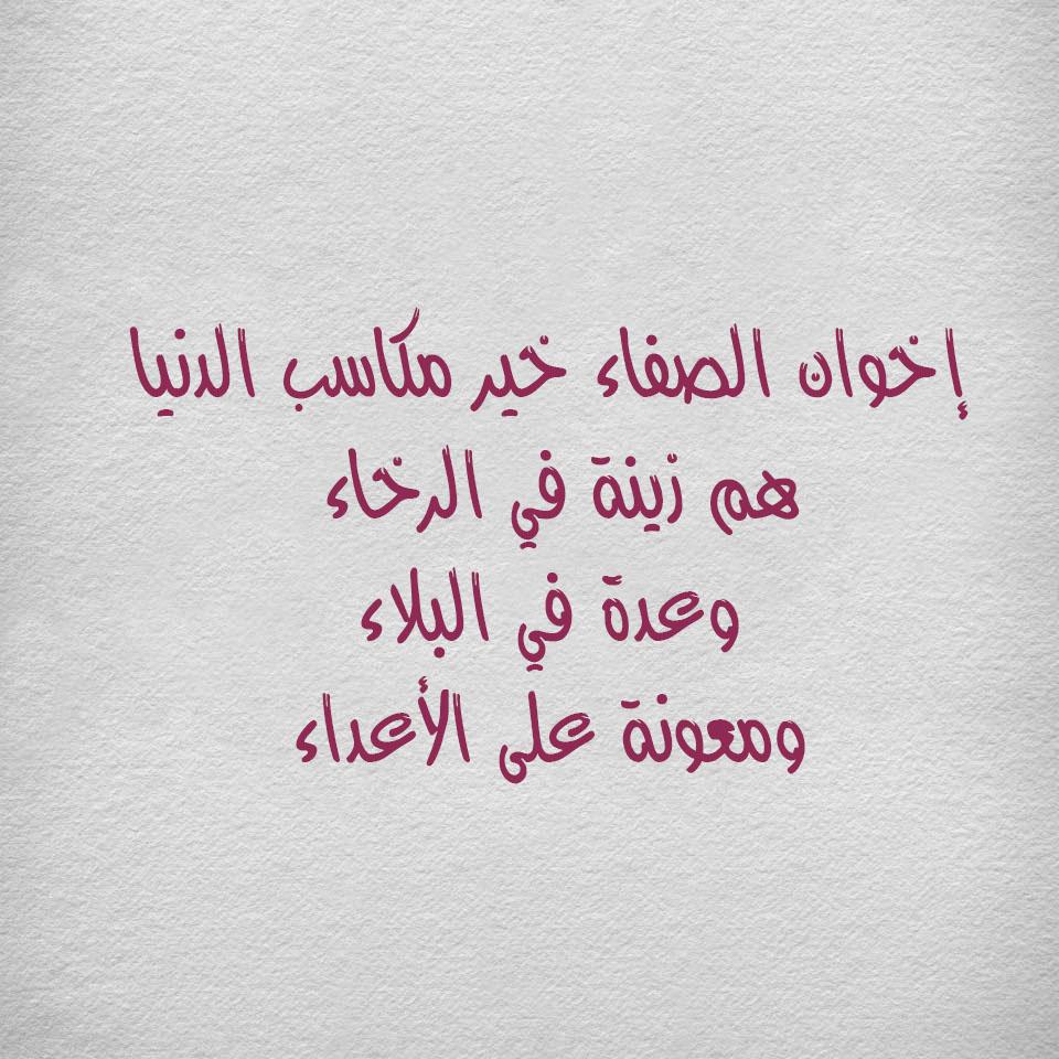 بالصور عبارات جميله قصيره , الحكمه فى اصغر العبارات 3679 2