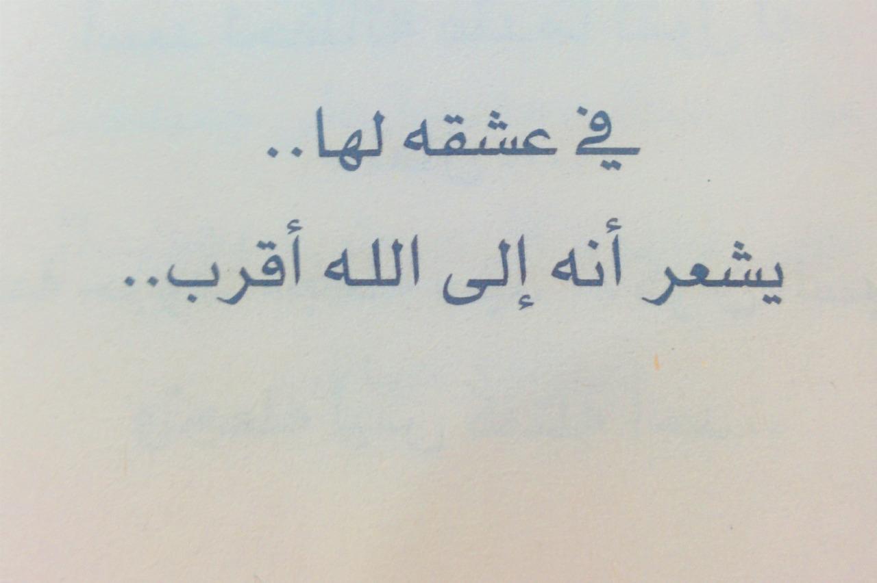 بالصور عبارات جميله قصيره , الحكمه فى اصغر العبارات 3679 3