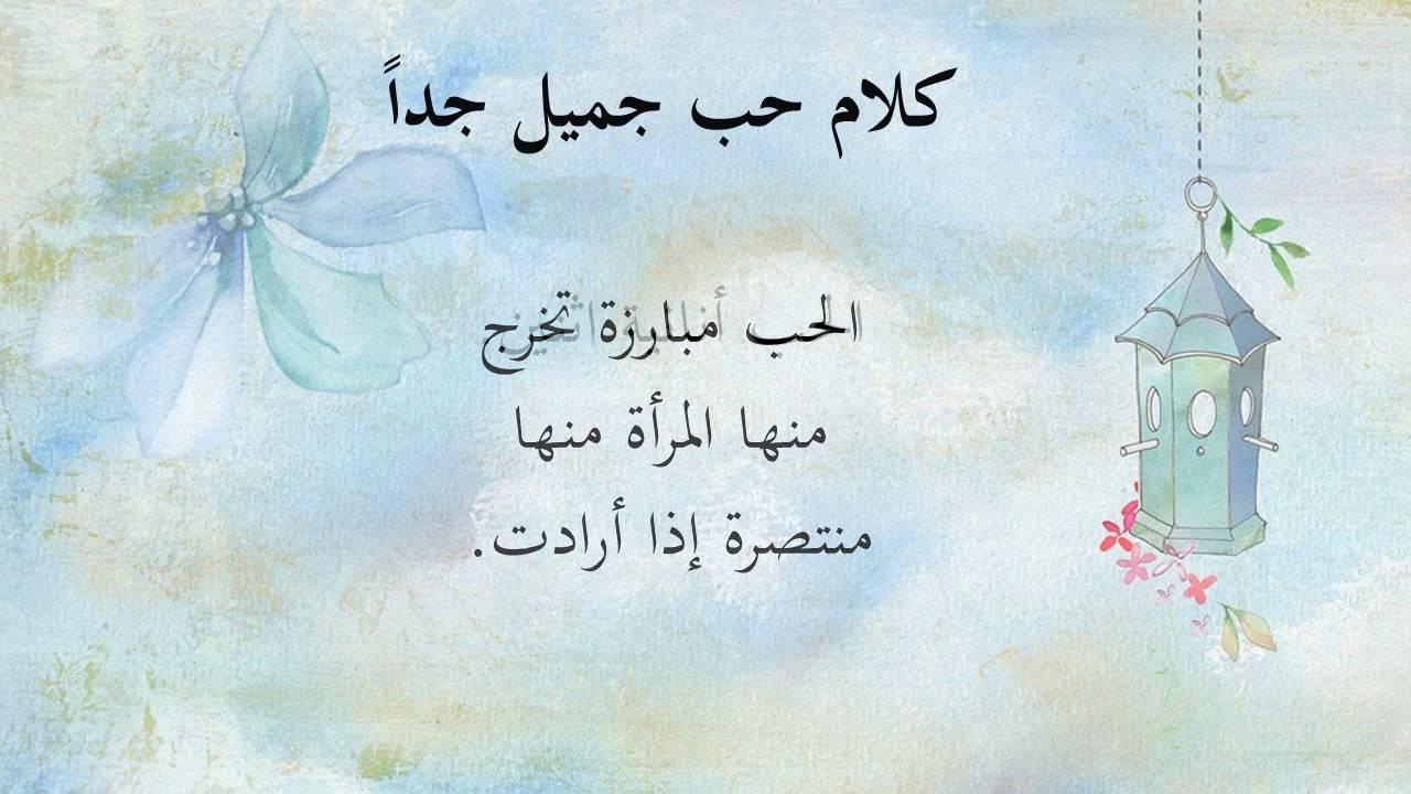 بالصور عبارات جميله قصيره , الحكمه فى اصغر العبارات 3679 7