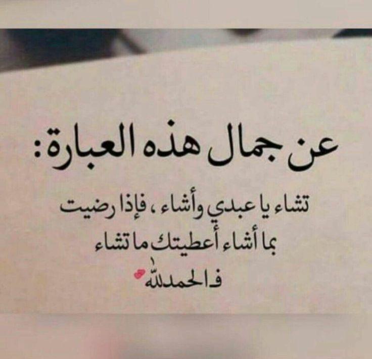 بالصور عبارات جميله قصيره , الحكمه فى اصغر العبارات 3679