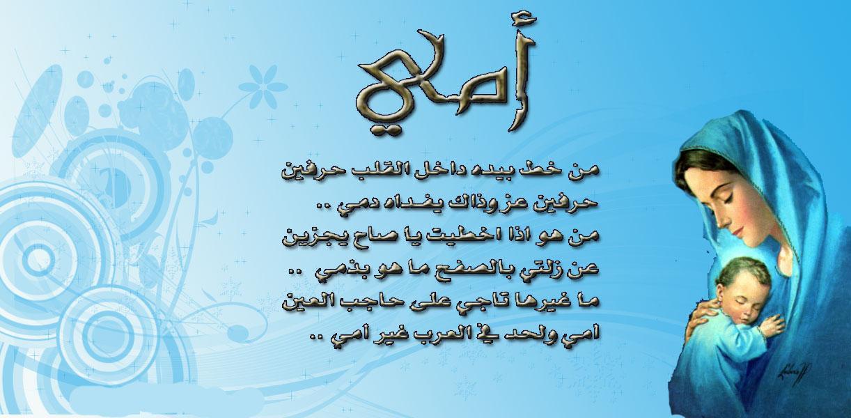 بالصور كلمات عن الام روعه , الام واجمل واصدق الكلمات عن الام 3682 4
