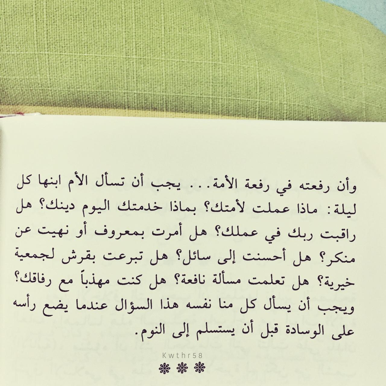 بالصور كلمات عن الام روعه , الام واجمل واصدق الكلمات عن الام 3682 7