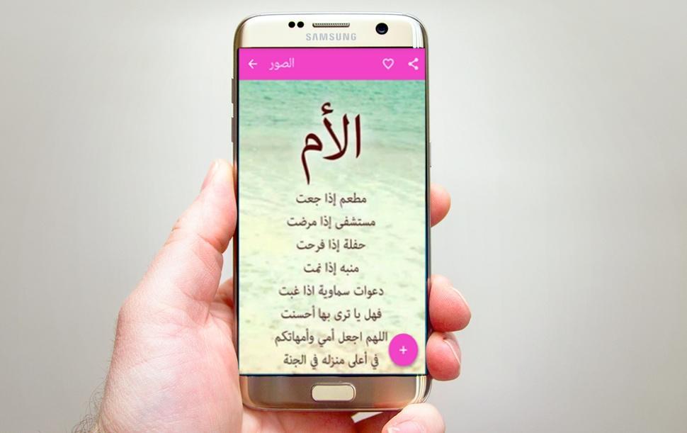 صوره كلمات عن الام روعه , الام واجمل واصدق الكلمات عن الام