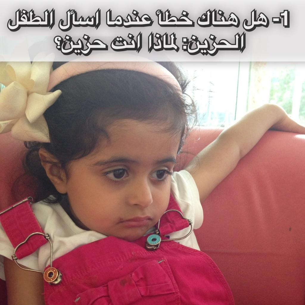 بالصور كلام عن الاطفال , الطفوله والترتيب لها والاقدام عليها 3684 8