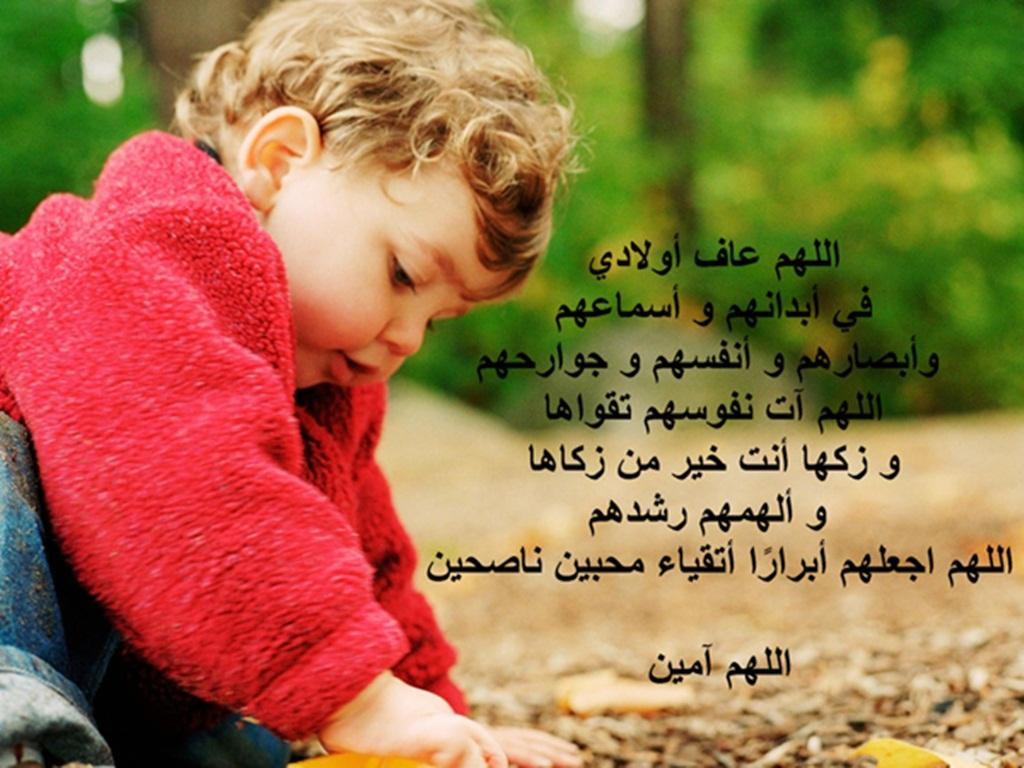 صورة كلام عن الاطفال , الطفوله والترتيب لها والاقدام عليها