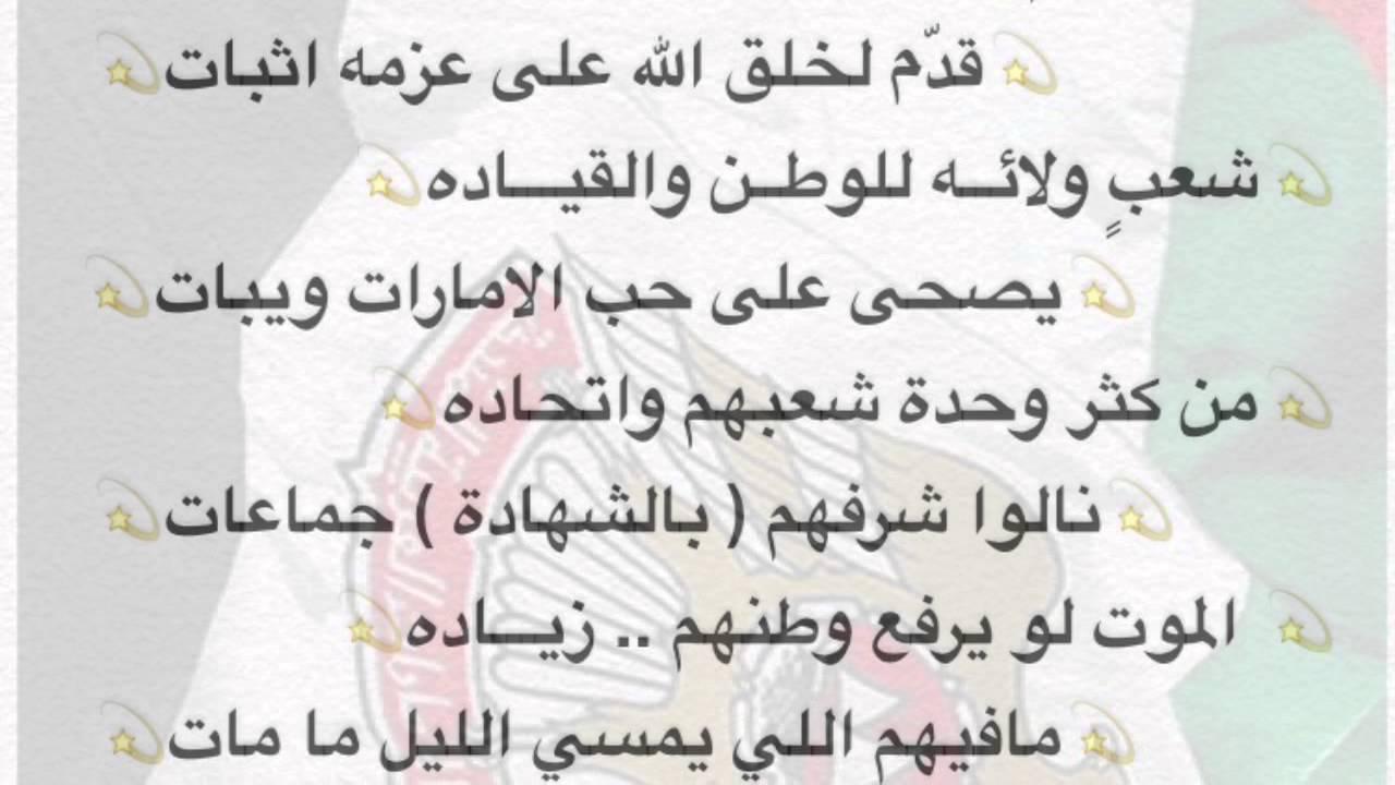 بالصور اشعار حامد زيد , الشعراء واهم شعر لحامد زيد 3685 1