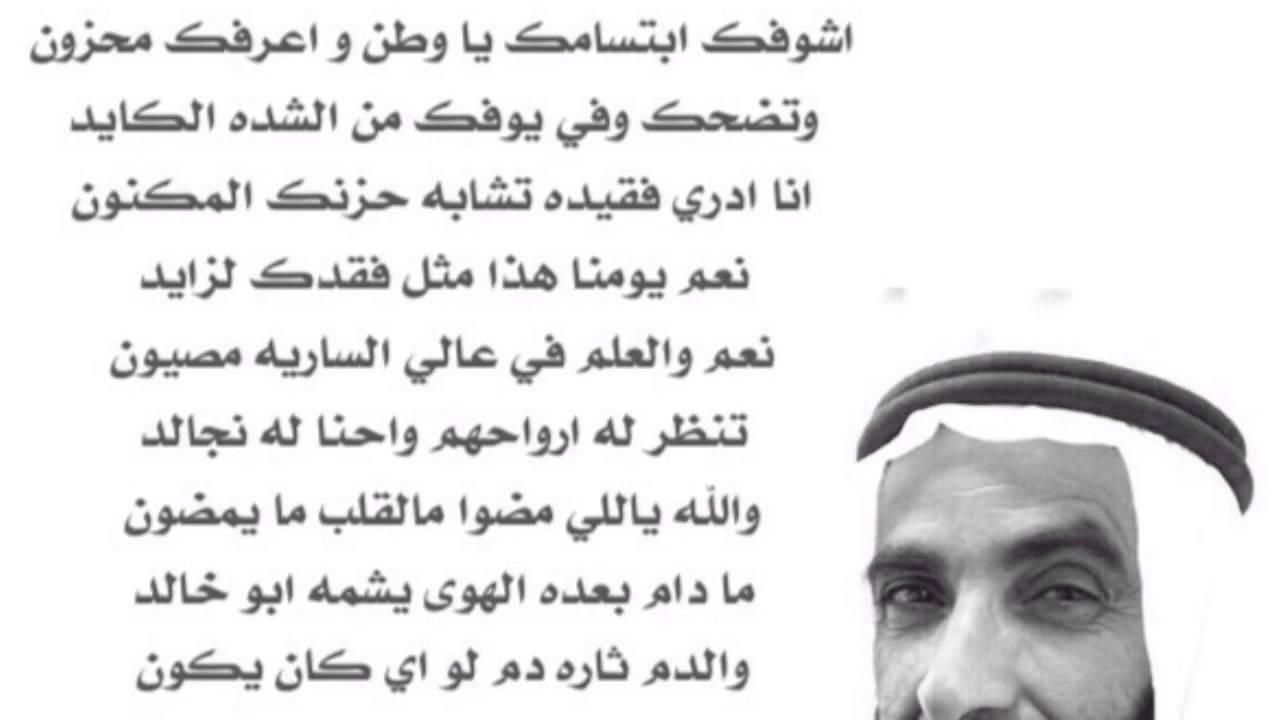 بالصور اشعار حامد زيد , الشعراء واهم شعر لحامد زيد 3685 2