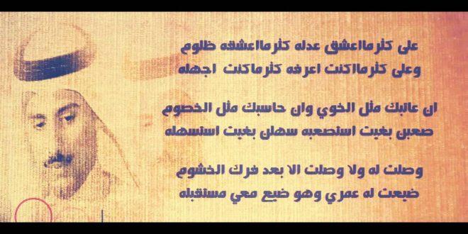 صورة اشعار حامد زيد , الشعراء واهم شعر لحامد زيد