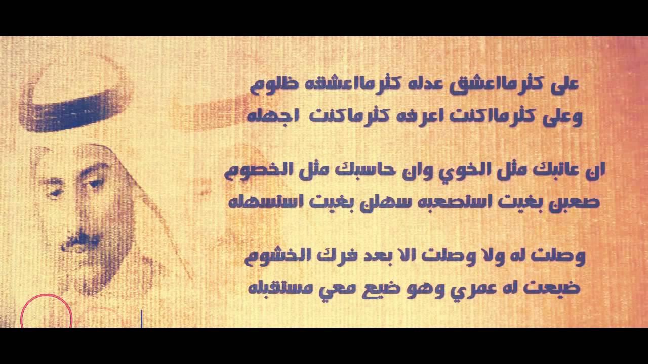 بالصور اشعار حامد زيد , الشعراء واهم شعر لحامد زيد 3685