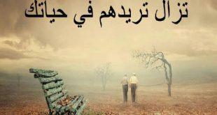 صوره صور كلام في الحب , اجمل صور دون عليها كلام حب