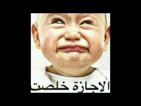 بالصور صور مضحكة للاطفال , هتموت من الضحك مع صور مضحكة للاطفال 3773 6