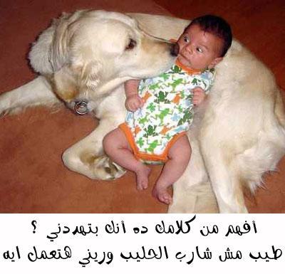 بالصور صور مضحكة للاطفال , هتموت من الضحك مع صور مضحكة للاطفال 3773 8
