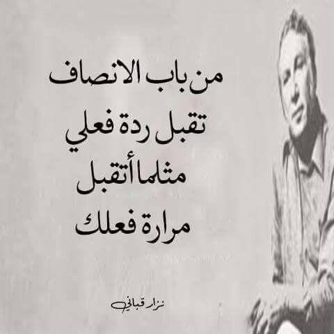 بالصور رسائل زعل الحبيبة على الحبيب , عبري عن زعلك من حبيبك برسالة مؤثرة 3776 1