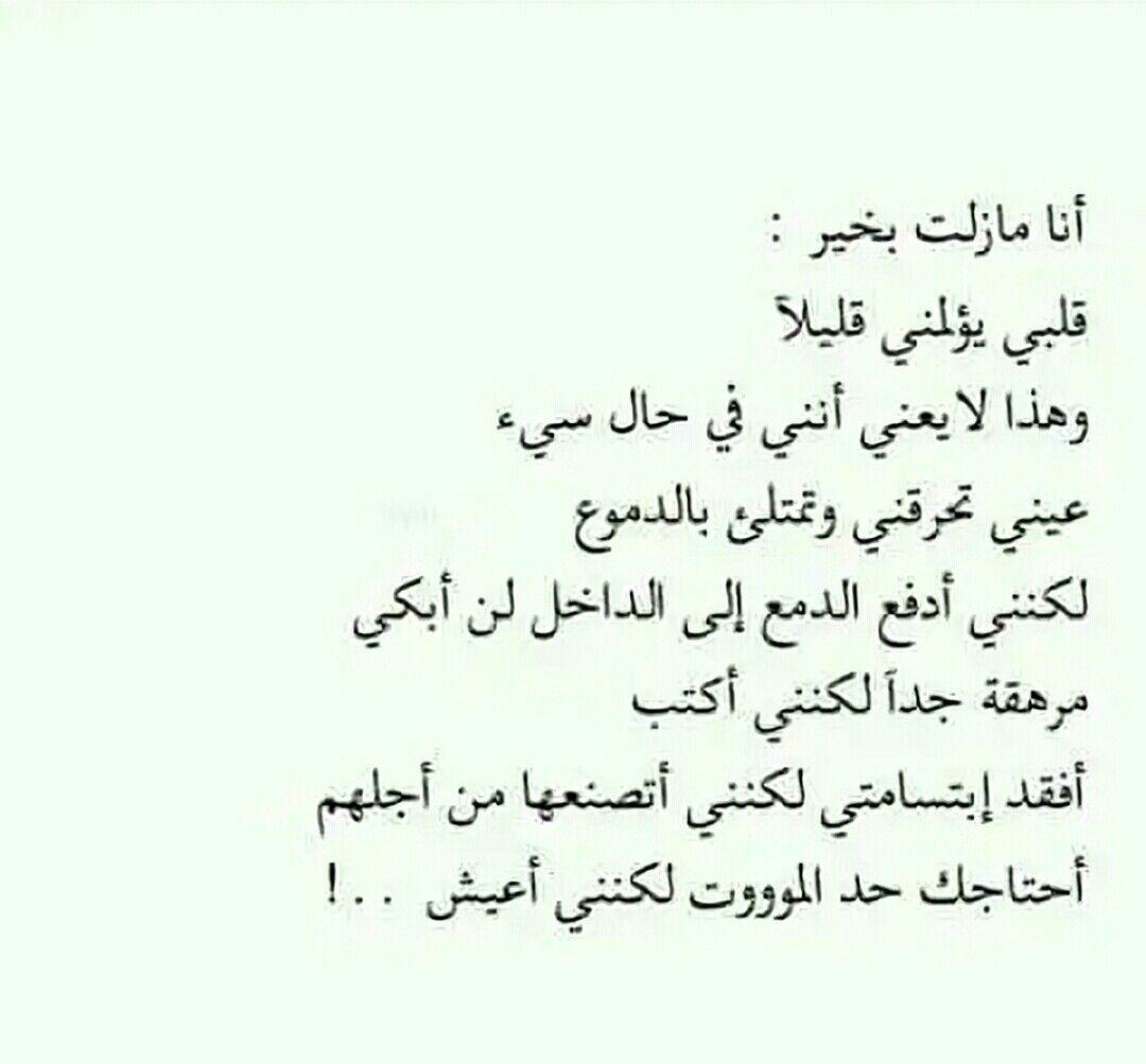 بالصور رسائل زعل الحبيبة على الحبيب , عبري عن زعلك من حبيبك برسالة مؤثرة 3776 10