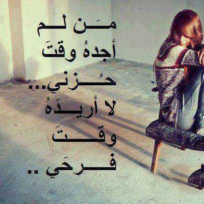 بالصور رسائل زعل الحبيبة على الحبيب , عبري عن زعلك من حبيبك برسالة مؤثرة 3776 2