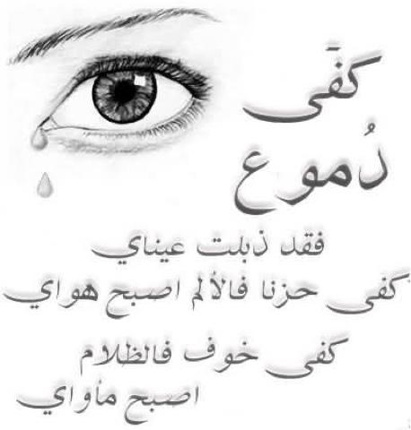 بالصور رسائل زعل الحبيبة على الحبيب , عبري عن زعلك من حبيبك برسالة مؤثرة 3776 4