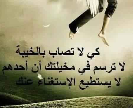 بالصور رسائل زعل الحبيبة على الحبيب , عبري عن زعلك من حبيبك برسالة مؤثرة 3776 6