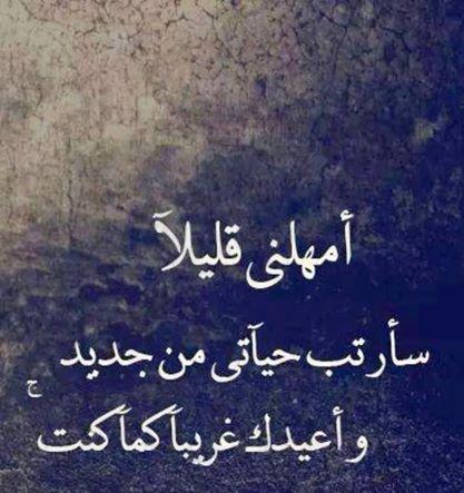 بالصور رسائل زعل الحبيبة على الحبيب , عبري عن زعلك من حبيبك برسالة مؤثرة 3776 7
