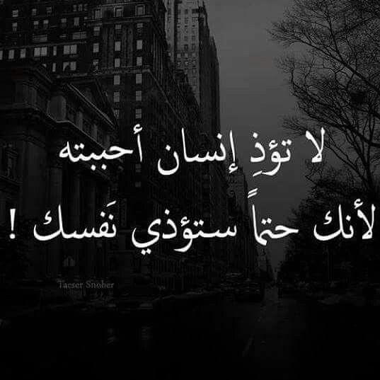 بالصور رسائل زعل الحبيبة على الحبيب , عبري عن زعلك من حبيبك برسالة مؤثرة 3776 8