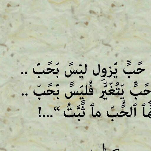 بالصور رسائل زعل الحبيبة على الحبيب , عبري عن زعلك من حبيبك برسالة مؤثرة 3776 9