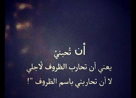 بالصور رسائل زعل الحبيبة على الحبيب , عبري عن زعلك من حبيبك برسالة مؤثرة 3776