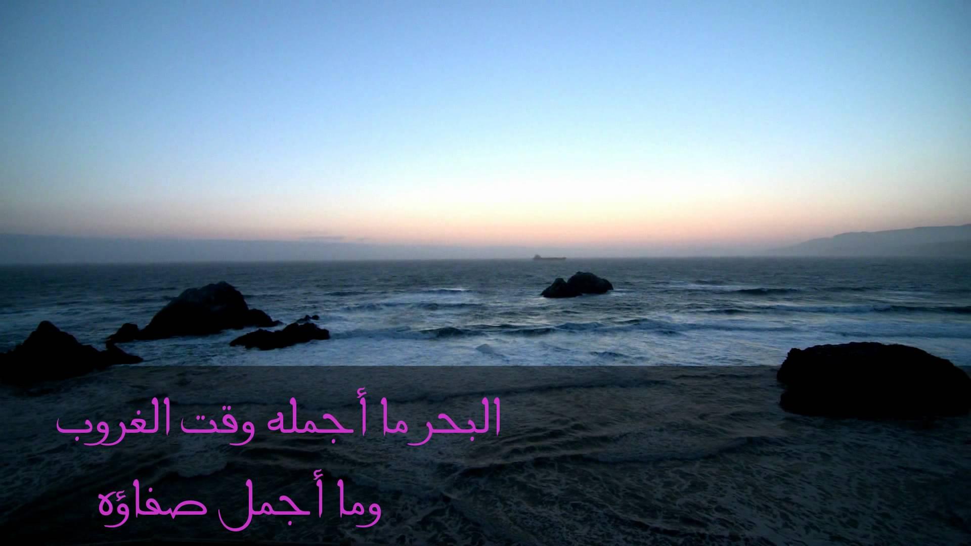 بالصور كلام عن البحر , اروع ما قيل عن البحر 3795 9