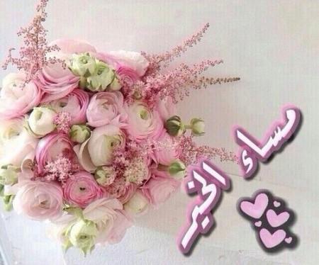بالصور مساء الخير كلمات , عباراة مساء الخير 3809 7