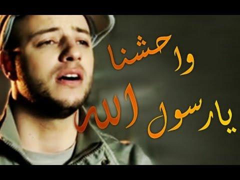 بالصور اغاني اسلامية جديدة , اجمل الاغاني الاسلامية الجديدة 3826