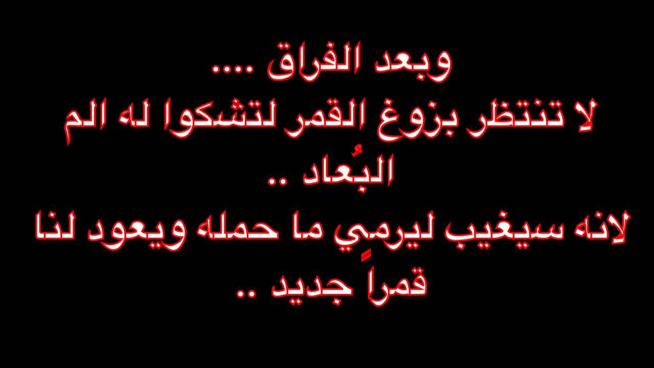 بالصور شعر عن فراق الاخ , اجمل ما قيل من قصائد شعرية عن فراق الاخ 3833 12