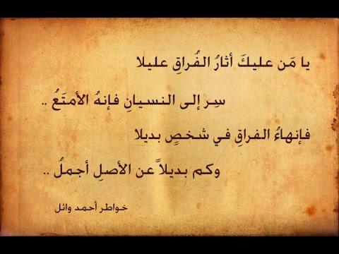 بالصور شعر عن فراق الاخ , اجمل ما قيل من قصائد شعرية عن فراق الاخ 3833 2