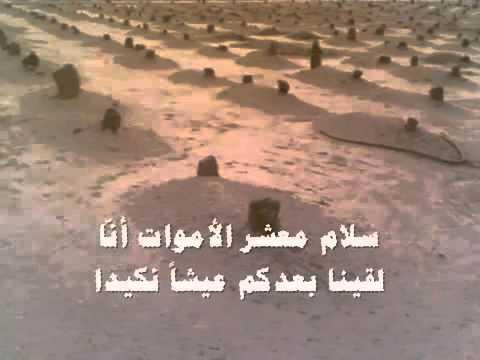 بالصور شعر عن فراق الاخ , اجمل ما قيل من قصائد شعرية عن فراق الاخ 3833 8